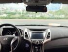 现代伊兰特 朗动2015款 1.6 自动 GLX 领先型 手付1