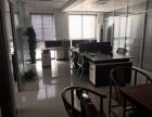 中辰创富工坊纯写字楼118.17平米精装修4600月房主直租