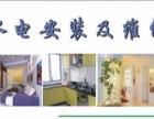 漯河市80后年轻搬家专业队【专业低价,快速搬家】