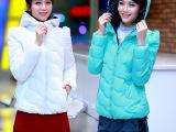 2014欧洲站新款韩版羽绒服波浪线百搭外套外贸原单学生装棉衣