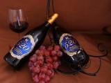 红酒厂家供应葡萄酒货源代理批发酒庄酒水价格国产高端红酒