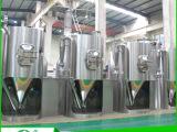 厂家出售 大型工业生化喷雾干燥机 真空喷雾制粒干燥机