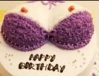 赛罕区优质水果蛋糕打造健康蛋糕免费配送美味奶油蛋糕