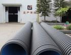 温州HDPE双壁波纹管厂家