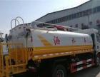 转让 洒水车工地上用的5吨洒水车