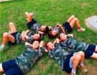 2019北京中小学生3天军事夏令营素质教育体能锻炼