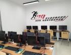 花桥计算机培训中心/花桥哪里有电脑办公文员培训