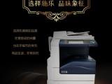 供应施乐打印机/复印机/彩色激光打印机/A3复印机