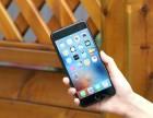 亮黑色iPhone7分期付款多少钱,广州哪里能办