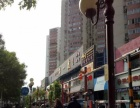 东直门医院附近临街一层,可餐饮80平米商铺证照齐全