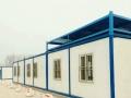住人集装箱整体吊装活动房 集装箱吊装、方便