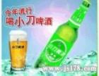 小刀啤酒王招商加盟