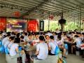东莞深圳周边团队活动趣味运动会推荐松湖生态园