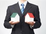 贵阳房产抵押贷款需要满足的要求和需要注意的事