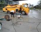 顺德区杏坛镇专业24小时疏通下水管道公司