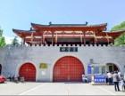 端午节焦作周边游 洛阳神灵寨神灵粽值得一尝!