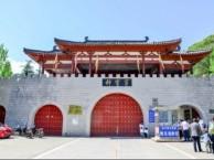 端午节河南周边游 洛阳神灵寨神灵粽值得一尝!