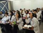 南京微整形注射专业培训机构