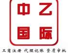 稀缺资源转让汽车租赁公司北京朝阳区16年