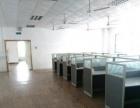 石碣刘屋工业区标准独院厂房900平方分租 现成办公