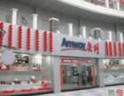 中山安利店铺具体位置是中山卖安利产品哪儿有?