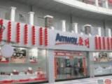 中山安利店铺具体位置是中山卖安利产品哪儿有