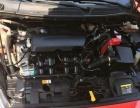 福特 嘉年华两厢 2013款 1.5 自动 时尚型-私家好车,车