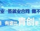 北京php培訓免費試學