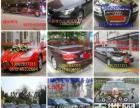 苏州姐妹汽车租赁提供厂包 旅游 机场接送 婚车租赁