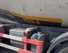 转让 搅拌运输车混凝土搅拌罐10到24方