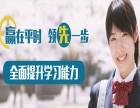 重庆高一数学 高二数学 高三数学,高中数学辅导