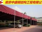 济南中盛专业定制推拉篷雨篷大排档雨篷停车篷