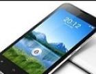 两部九九成新的大屏幕智能手机。两部手机150元。