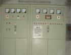 全套补偿电控柜