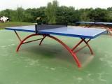 紅雙喜乒乓球桌銷售 北京乒乓球臺款式齊全