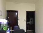 威尼斯 2室1厅1卫