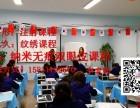 北京石景山学微整形大概要多少钱-北京十大培训机构中心价钱表