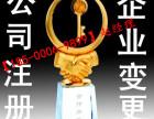 沧州办理私募管理人备案保壳一般多大规模