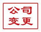 翻译各国语言,各行各业专业术语精准翻译