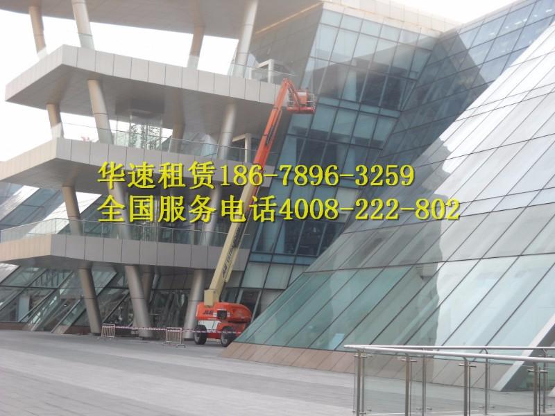 临沂工程车租赁 高空操作车出租 移动式升降机租赁