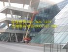 聊城高空作业车租赁