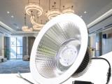 LED调光筒灯75W 可控硅筒灯 0-10V调光筒灯