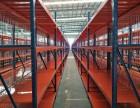 广州货架定制 实用货架 仓储货架 重型货架 联和众邦