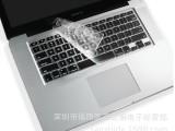 联想U410TPU键盘膜 YOGA 13键盘膜