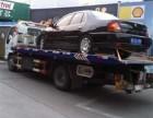 天津南开区汽车救援服务公司 拖车 维修 搭电 换胎