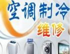 点击拨打 北京海信空调维修 清洗加氟 网站 服务咨询