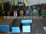 浦润skd11模具钢 skd11模具钢板 skd11模具钢棒 s