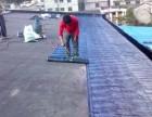 上海松江区岳阳别墅屋顶漏水维修 别墅外墙渗水维修方案?