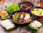 洛阳老酒碗焖锅焖菜加盟费多少,洛阳老酒碗焖锅焖菜加盟电话