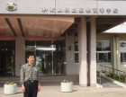 上饶市信州区川禾教育日语培训中心(可代办赴日留学手续)